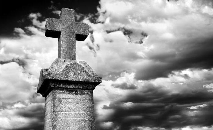 приметы на кладбище