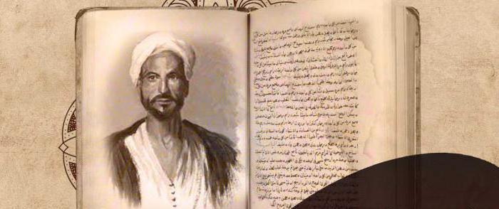 Секс в джафаритском мазхабе