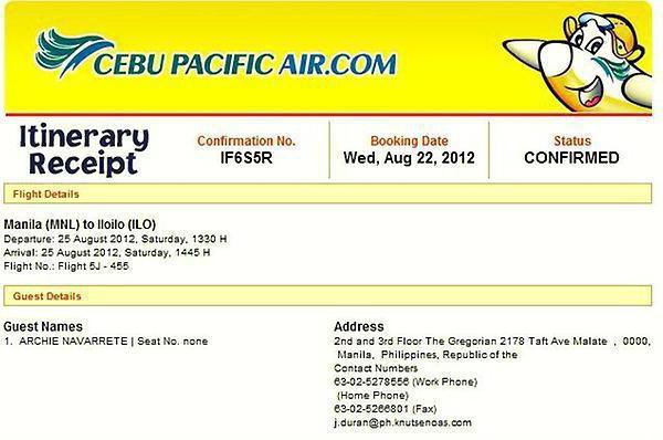 Код бронирования на электронном билете аэрофлот где