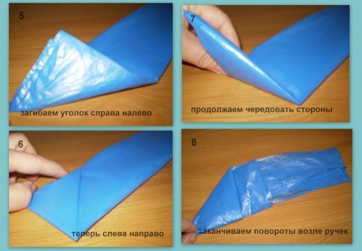 Triangle folded bags
