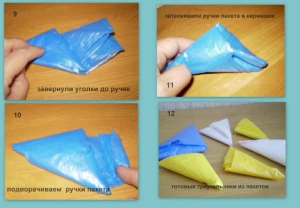 How to fold a package with a triangle photo