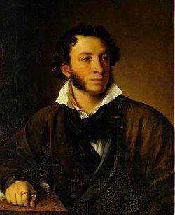 Анапест. Примеры стихов пушкина