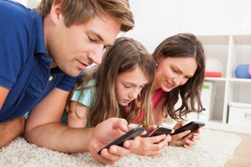 Тарифный план семья билайн