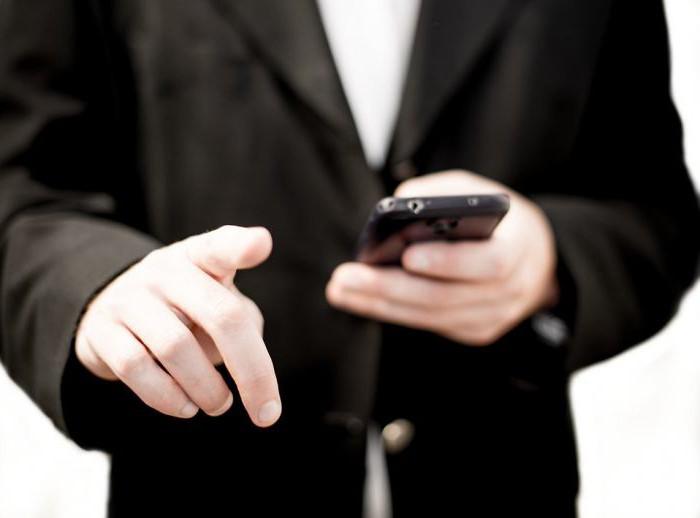 Как посмотреть остаток трафика на мтс smart