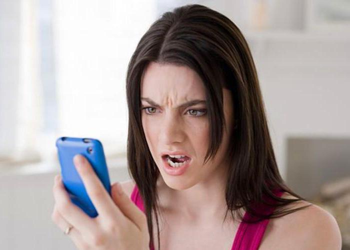 как отказаться от смс в знакомствах