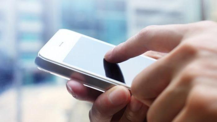 знакомства и номера мобильных операторов