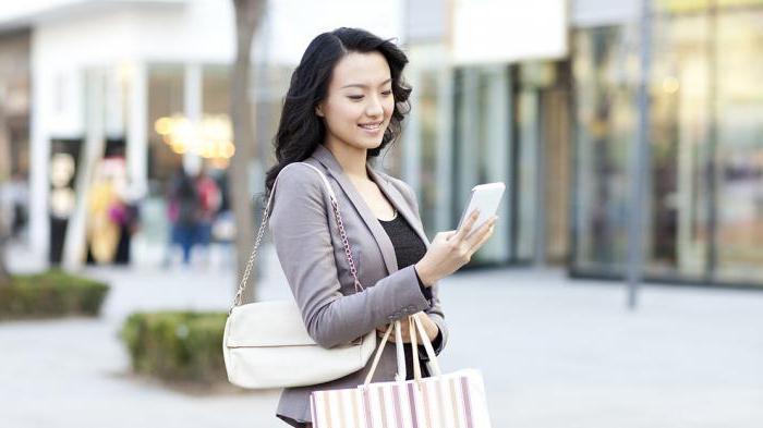 Как узнать свои расходы на мтс
