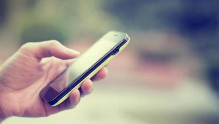 Вигідний безлімітний тариф мобільного зв'язку