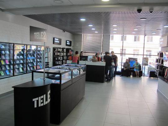 Как узнать адреса офисов «Теле2» в СПб?