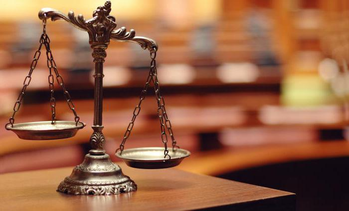 закон о декриминализации преступлений небольшой тяжести