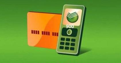 как пополнить киви кошелек через карту сбербанка