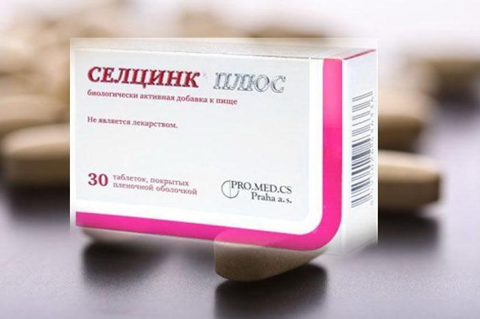 Селен простатит цинк простатит облегчить симптомы