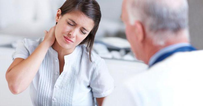 постгерпетическая невралгия лечение отзывы