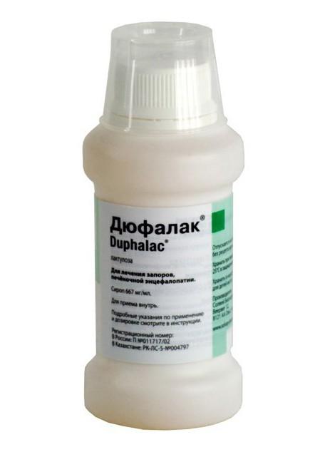 слабительное средство для очищения кишечника микролакс описание