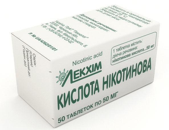 Таблетированная форма витамин