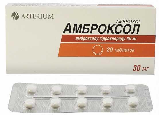 Препараты от кашля при беременности в 2 триместре: инструкция по применению, дозировка и отзывы