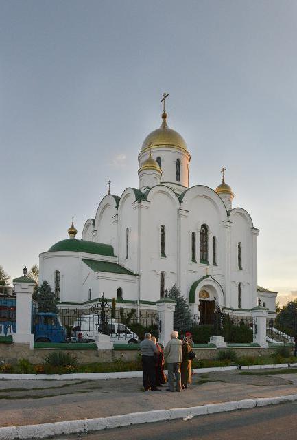 епархия одесская