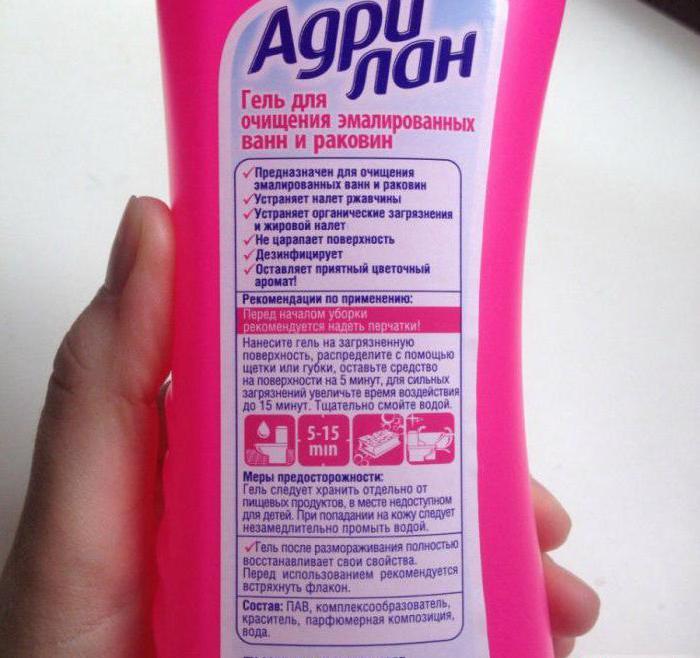 Чистящее средство адрилан хаорактеристики фото