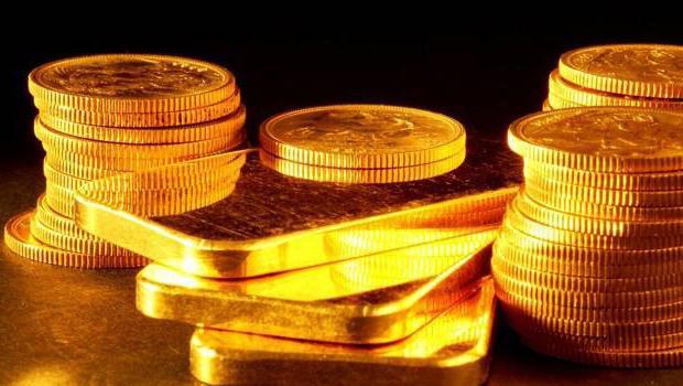 металлические вклады курс золота сегодня