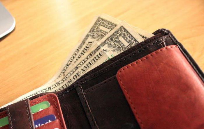 как снимать деньги с расчетного счета ип при усн