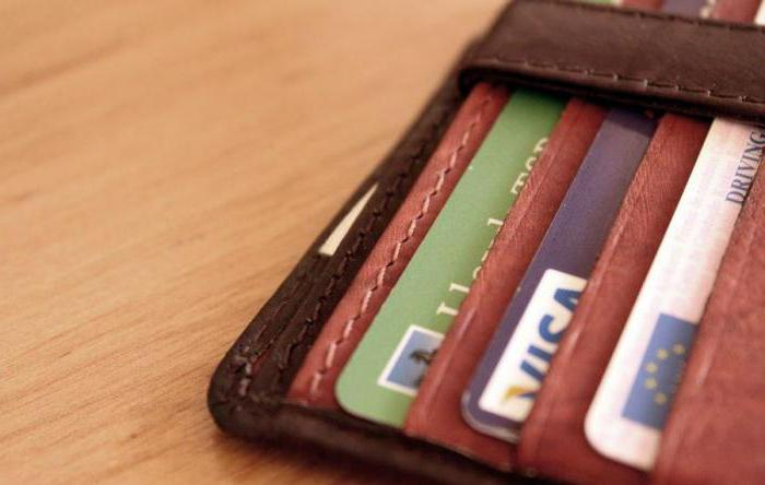 как снимать деньги с расчетного счета ип