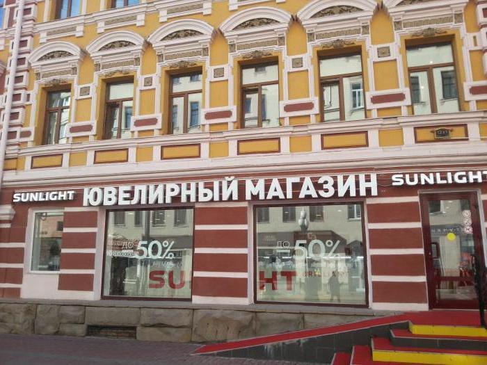 Sunlight адреса магазинов в Москве возле метро