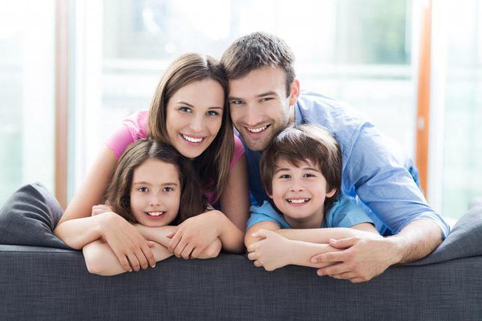 справка о семейном положении