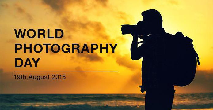 всемирный день фотографии поздравления