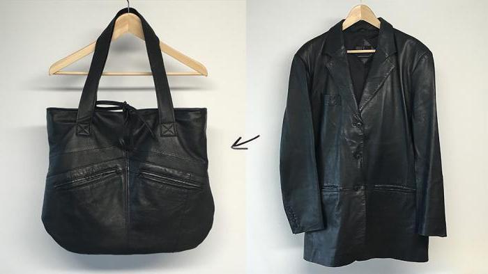 выкройки кожаных сумок из старого пальто