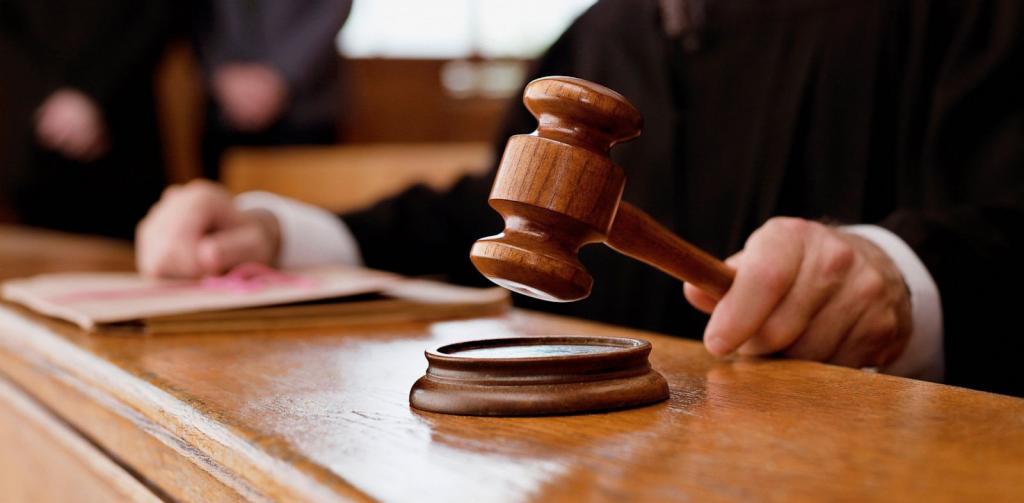 судебные дела