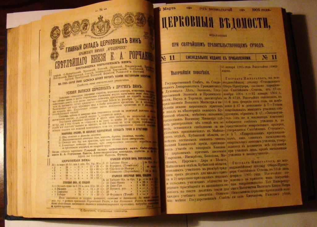 Закон о ввозе и вывозе культурных ценностей РФ