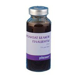 гидролизат плаценты