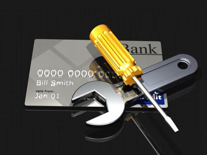 Изображение - Как правильно перекредитоваться, и в каком банке 1707218