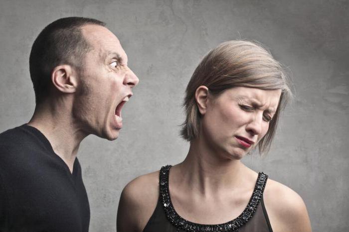 Почему мужчина пытается унизить женщину