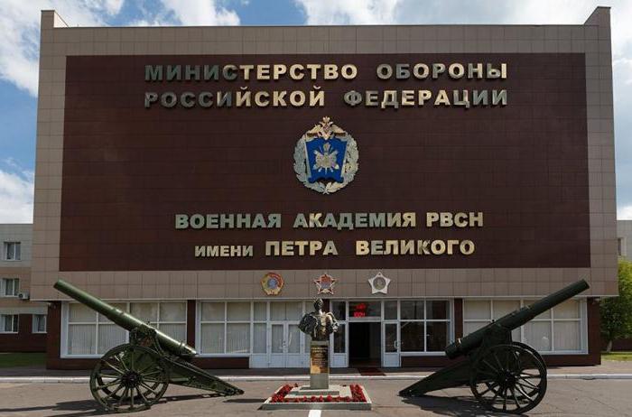 Воскресенск поликлиника 1 районная больница 2