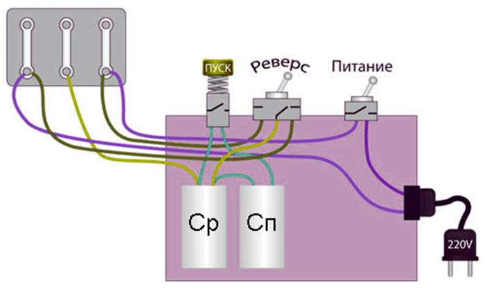 схема реверса в сети 220 в