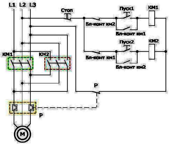 схема реверса в сети 380 в