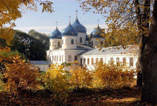 Юрьев мужской монастырь великий новгород
