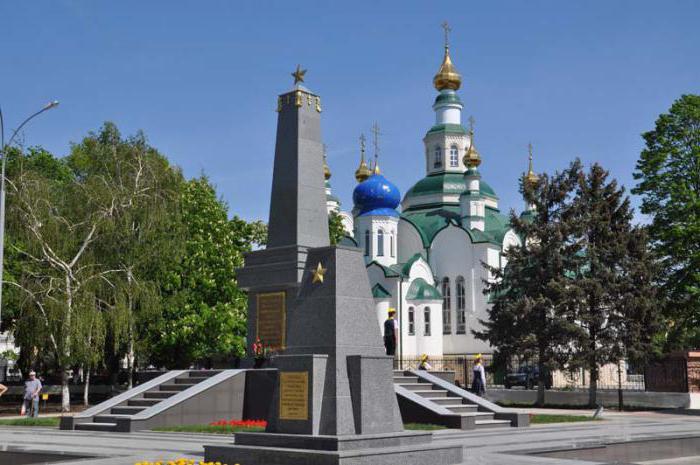 какой самый безопасный город россии