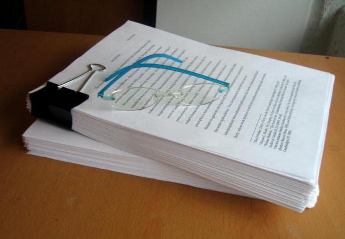 Как оформить список литературы в диссертации ГОСТ примеры и  как оформить список литературы в диссертации