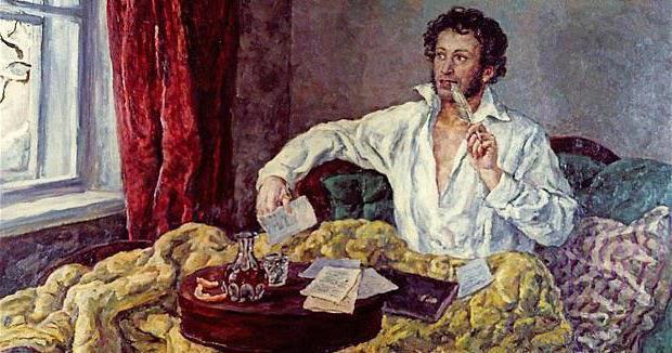 анализ стихотворения 19 октября пушкин по плану