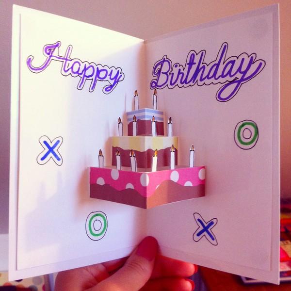 Сделать открытку для подружки на день рождения, виду сердца открытка