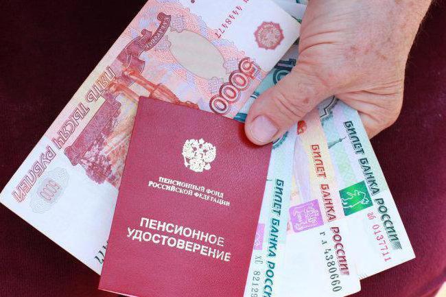 Выход на пенсию в россии