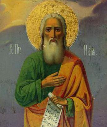 http://fb.ru/misc/i/gallery/45958/2074056.jpg