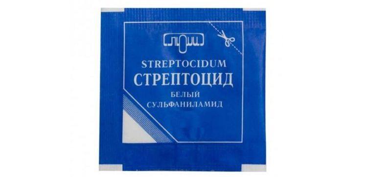 Лечение стоматита у кроликов стрептоцидом