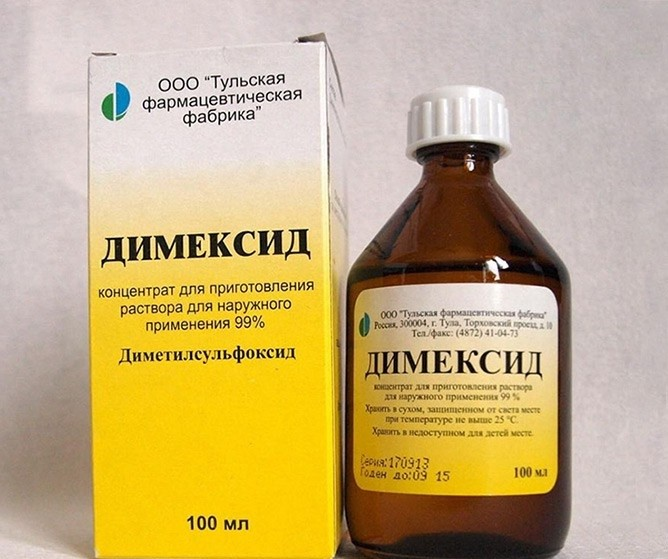 Димексид цена в аптеке