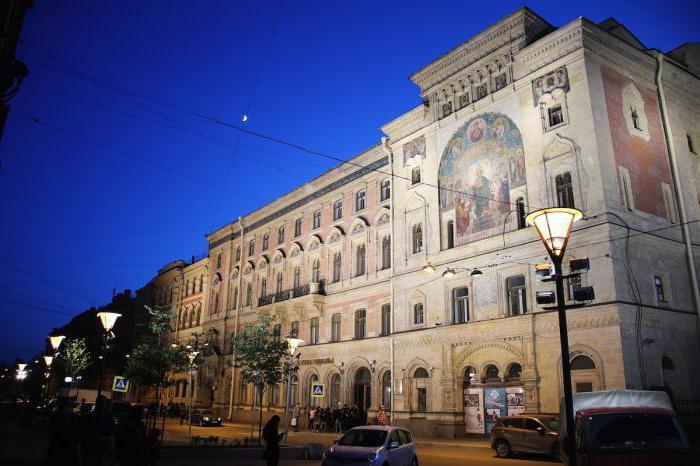 санкт петербургский институт кино и телевидения