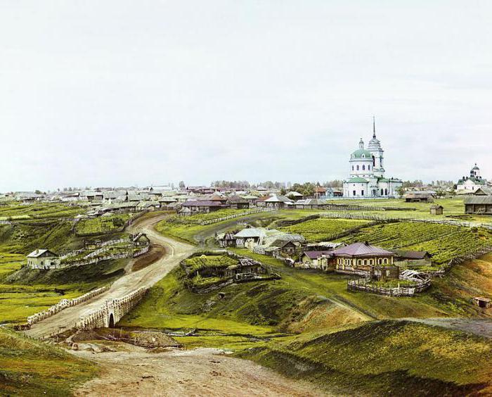каменный пояс земли русской это уральские горы