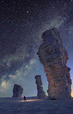 каменный пояс земли русской
