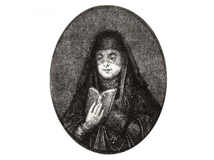 Русская царица Ирина